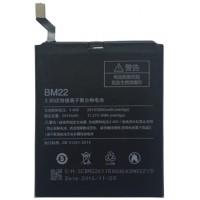 Аккумулятор для Xiaomi Mi5 (BM22)