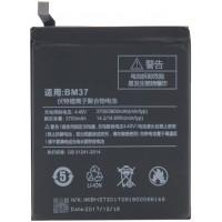 Аккумулятор для Xiaomi Mi5S Plus (BM37)
