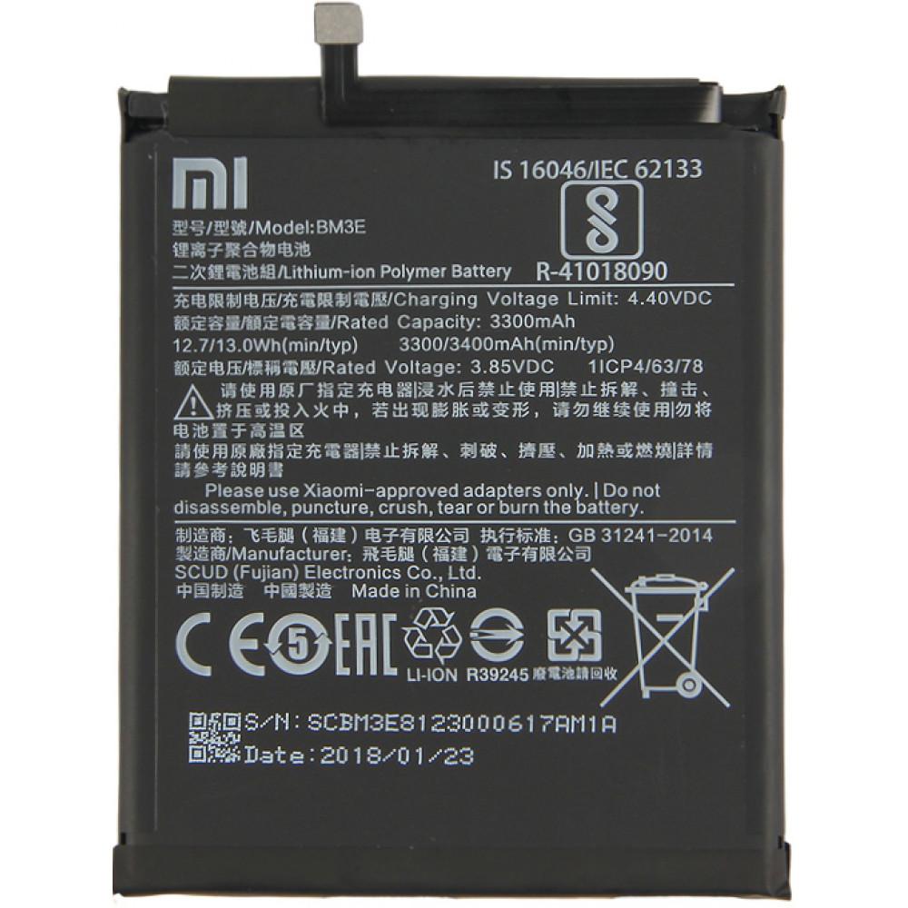 Аккумулятор для Xiaomi Mi8 (BM3E)