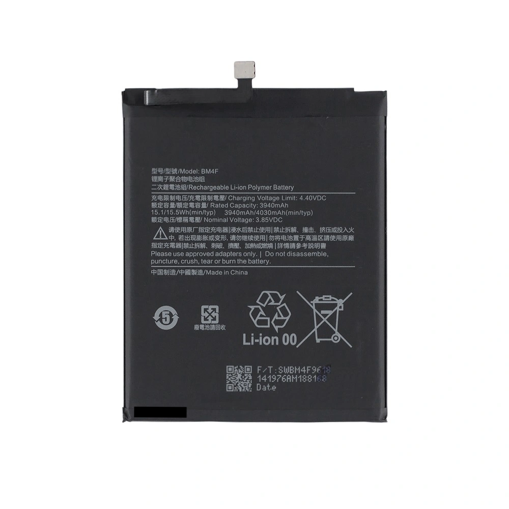 Аккумулятор Xiaomi Mi9 Lite (BM4F)
