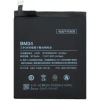 Аккумулятор для Xiaomi Mi Note Pro (BM34)