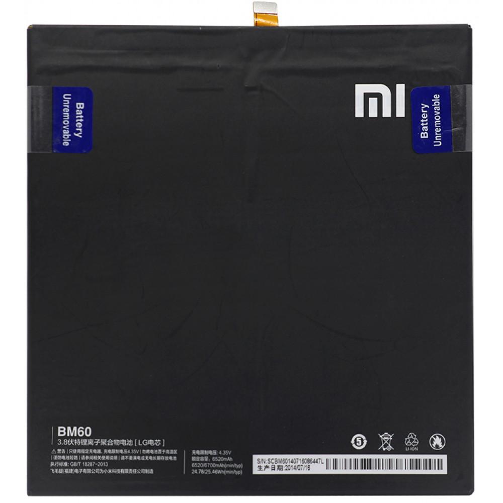Аккумулятор для Xiaomi Mi Pad (BM60)