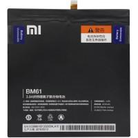 Аккумулятор для Xiaomi Mi Pad 2 (BM61)