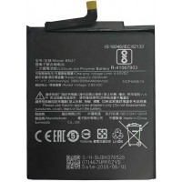 Аккумулятор для Xiaomi Redmi 6 / 6A (BN37)