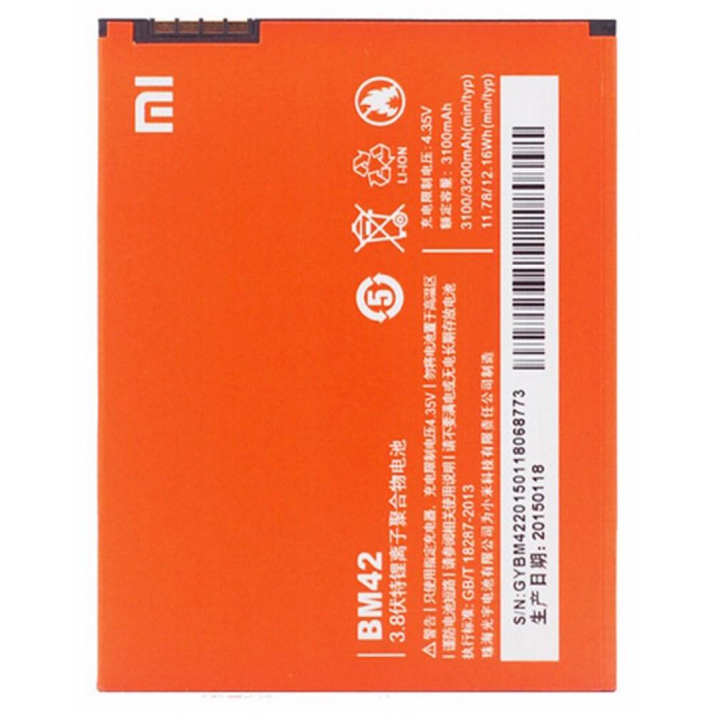 Аккумулятор для Xiaomi Redmi Note (BM42)