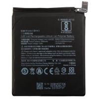 Аккумулятор для Xiaomi Redmi Note 4X (BN43)