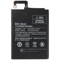 Аккумулятор для Xiaomi Redmi 4 (BN42)