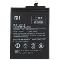 Аккумулятор для Xiaomi Redmi 4 Pro (BN40)