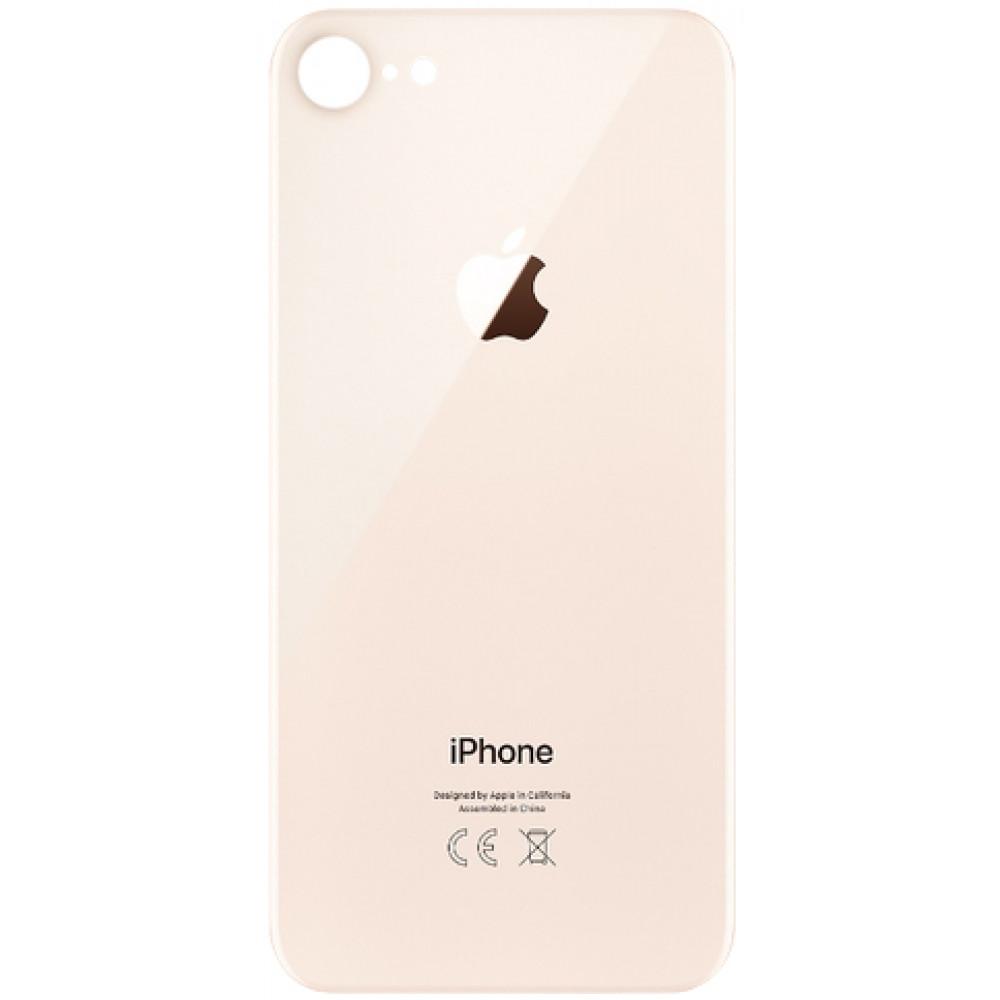 Задняя накладка для iPhone 8 Gold