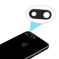 Металлическая окантовка задней камеры для iPhone 7 Plus