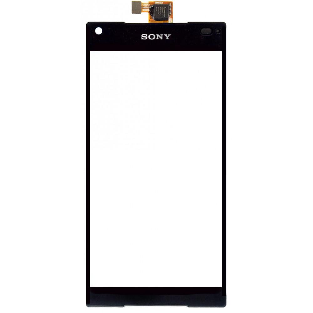 Сенсорное стекло (тачскрин) для Sony Xperia Z5 Compact, черное