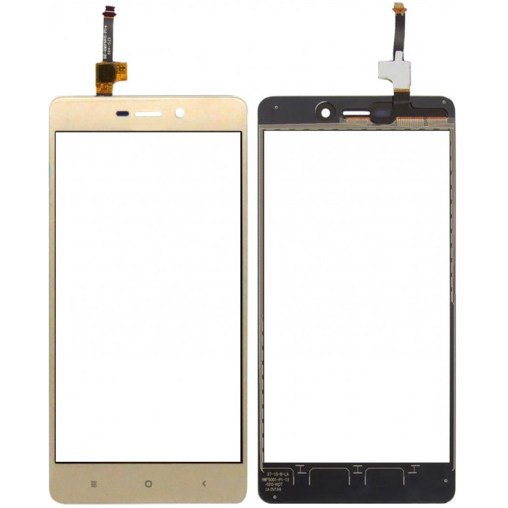 Сенсорное стекло (тачскрин) для Xiaomi Redmi 3 / 3 Pro / 3S, золотое