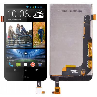 Дисплей для HTC Desire 616 в сборе с тачскрином, черный