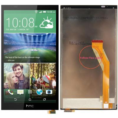 Дисплей для HTC Desire 816 / 816D / 816T / 816W / D816 в сборе с тачскрином, черный