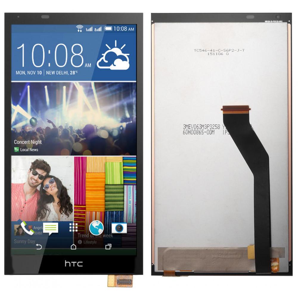 Дисплей для HTC Desire 820 в сборе с тачскрином, черный