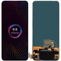 Дисплей для Huawei Honor Magic 2 в сборе с тачскрином, черный