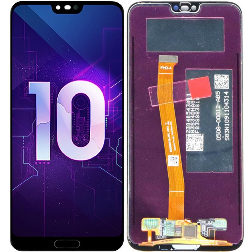 Дисплей для Huawei Honor 10 в сборе с тачскрином, черный