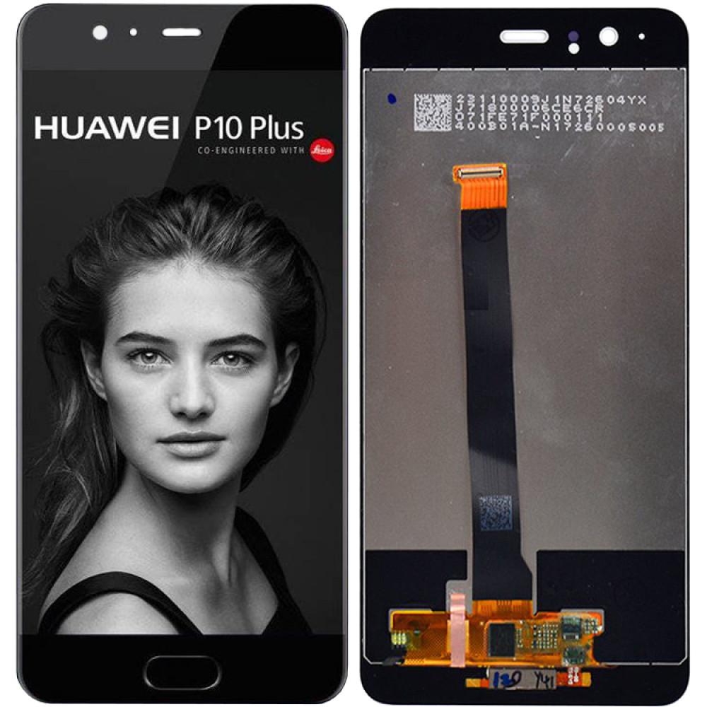 Дисплей для Huawei P10 Plus в сборе с тачскрином и датчиком отпечатка пальца, черный