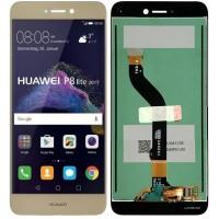 Дисплей для Huawei P8 Lite (2017) в сборе с тачскрином, золотой