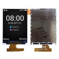 Дисплей для Philips Xenium E116