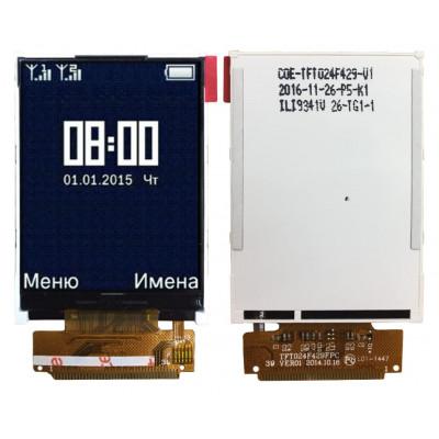 Дисплей для Philips Xenium E311/ E180