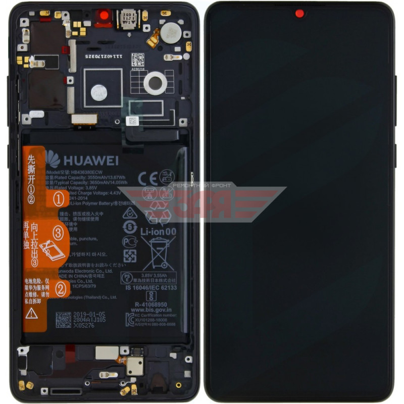 Дисплей для Huawei P30 в сборе с тачскрином и рамкой, черный